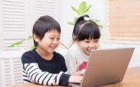 giochi da fare in video chiamata con i bambini